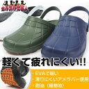 【即納】カルカル仕事人 サンダル HM9050 メンズ スリ...
