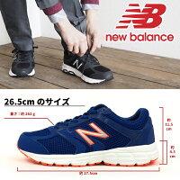 正規品ニューバランスランニングシューズM460CB2CS2CG2CP2メンズ全4色軽量newbalance