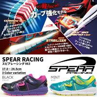 スピアレーシングSPEARRACINGスニーカーSR063女の子モデルキッズスピアスピレ超軽量運動会スポーツアローテック