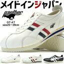 PANTHER パンサー スニーカー PTJ-0007 メン...