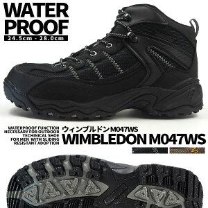 トレッキングシューズ メンズ ウィンブルドン M047WS 防水 ウォーキング ミッドカット 幅広 4E 耐滑 外反母趾 WIMBLEDON ミリタリー