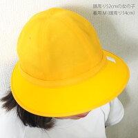 通学帽子キッズno183メトロ型通学帽黄色黄色帽子メトロ帽子小学校幼稚園入学入園一年生女の子女児