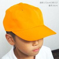 通学帽子キッズno.82野球型通学帽黄色黄色帽子野球帽小学校幼稚園入学入園一年生男の子男児