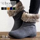 【特価/即納】 ブーツ レディース ビュース Beauth ...