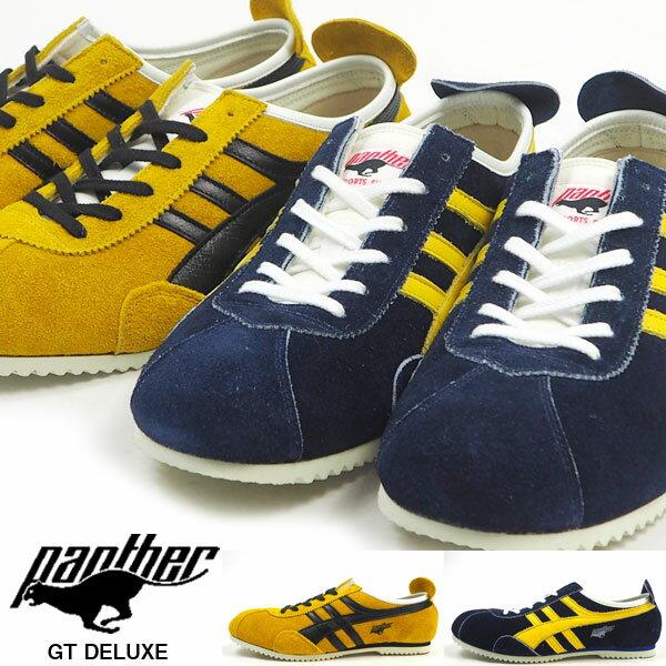 メンズ靴, スニーカー  PANTHER PTJ-0010 GT DELUXE