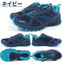 【即納】DUNLOPダンロップランニングシューズマックスランライトM216M216メンズ軽量設計4E幅広反射材ジョギングマラソンダイエット運動靴