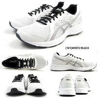 ランニングシューズメンズアシックスasicsJOLT21011A206ジョギングマラソンウォーキングトレーニング