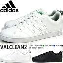 VALCLEAN2 バルクリーン2 FF99251 FF99...