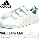 VALCLEAN2 CMF バルクリーン2 AW5210 A...