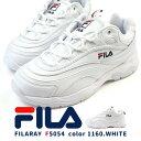 FILA フィラ スニーカー FILARAY F5054 レディース フィラレイ 白 ダッドシューズ ダッドスニーカー ホワイト 厚底