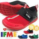 IFME イフミー ウォーターシューズ 30-9019 キッズ 男の子 海水浴 プール アクアシューズ サンダル 子供靴