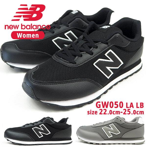 靴下プレゼント ニューバランスnewbalanceスニーカーGW050LALBレディースローカットカジュアルコンフォートランニ
