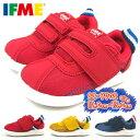 イフミー IFME スニーカー 22-9702 キッズ ベビー ベビーシューズ 子供靴 子ども 男の子 女の子 軽量 安全 安心