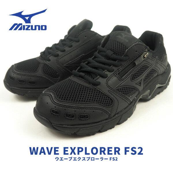 メンズ靴, ウォーキングシューズ  mizuno WAVE EXPLORER FS2 FS2 5KO-30009 3E