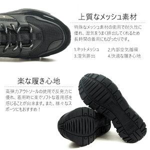 アキクラシック AKIIICLASSIC トラッキングシューズ URBANTRACKER CREAM AKC-0003 メンズ レディース スニーカー 厚底 ダット ボリュームソール 韓国 ファッション