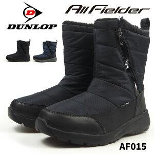 スノーブーツ サイドファスナー メンズ DUNLOP ダンロップ オールフィールダー015WP AF015 防水設計 防滑 防寒 ラバー ジッパー 軽量設計 雨 雪