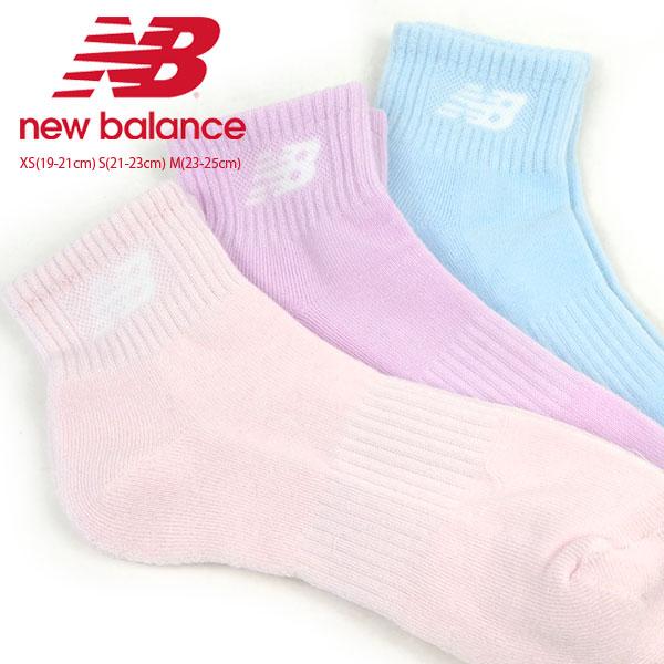 靴下キッズnewbalanceニューバランスJASL7789JASL7793ミッドレングス3Pソックス