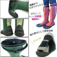 【送料無料】GREENMASTER長靴メンズレディース防水ガーデニング全2色2620