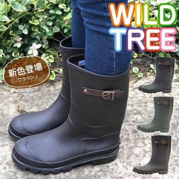 子供 長靴 WILDTREE ワイルドツリー レインブーツ wt2015 キッズ 子供用 やわらか素材 カップインソール 名前スペース 通学 人気