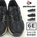 DUNLOP ダンロップ 6E防水スニーカー マックスランラ...