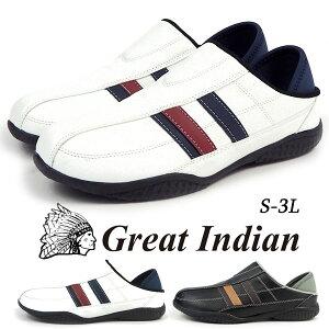 スニーカー メンズ グレートインディアンGreat Indian 5206 軽量 2WAYスニーカー スリッポン かかとが踏める スリッパ履き