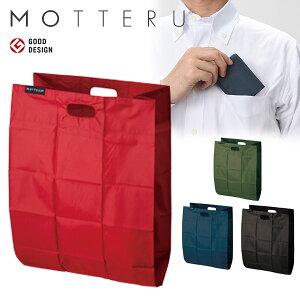 MOTTERU モッテル バッグ ポケットスクエアバッグ MO-1108 メンズ レディース コンビニサイズ お買いもの コンパクト