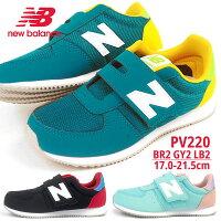 ニューバランスnewbalanceスニーカーPV220BR2GY2LB2キッズジュニアカジュアルレトロランニングシューズ学校靴ペールカラーベルクロ