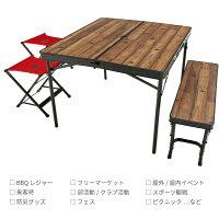 LOGOSロゴステーブルセット4人用Tracksleeperベンチ&チェアテーブルセット473188004アウトドア用品椅子テーブルセットベンチ折りたたみチェアファミリーサイズビーチ公園海川レジャーフェス来客