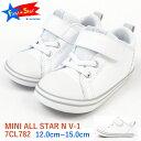 コンバース CONVERSE スニーカー MINI ALL STAR N V-1 7CL782 キッズ 子供靴 ベビーシューズ ファースト...