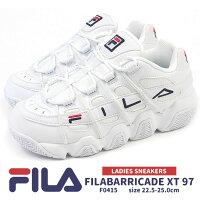 フィラFILAスニーカーFILABARRICADEXT97フィラバリケードXT97F04150125レディース白スニーカーボリュームシューズロゴマーク厚底カジュアル軽量ジュニア