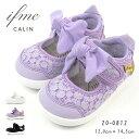 イフミーカラン ifme CALIN スニーカー 20-0812 キッズ 子供靴 ベビーシューズ ファーストシューズ リボ...
