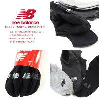 ニューバランスnewbalance靴下スニーカーレングス3PソックスJASL7791シューズ関連アイテム定番ショート丈3Pソックス3足組黒ソックス