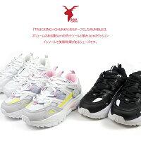 アキクラシックAKIIICLASSICスニーカーRUMBLEランブルAKC-0001メンズレディースカジュアルジュニア黒スニーカー白スニーカー韓国ダッドスニーカー足長美脚
