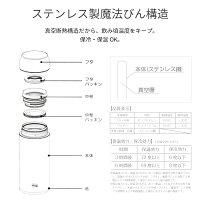 サーモマグthermomugマグボトル水筒ALLDAYオールデイAL21-36アウトドア用品ステンレス水筒マグタイプ直飲み保温保冷レジャーオフィス魔法びん構造真空二重構造
