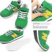 ニューバランスnewbalanceスニーカーYV373CV2/CS2キッズ子供靴軽い軽量ランニングスタイルメッシュウォーキングジョギングランニング