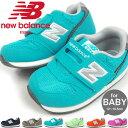 【即納】New Balance ニューバランス スニーカー FS996 キッズ ベビーシューズ 男の子 女の子