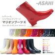 【送料無料】ASAHI アサヒ レインブーツ レディース 全8色 マリオンブーツK 長靴 衛生的 抗菌 防カビ 農作業 ガーデニング ドット ボタニカル柄 日本製
