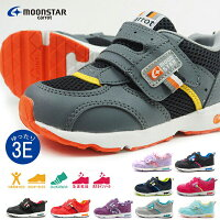 Carrotキャロットスニーカーキッズ全5色CRC2146子供靴軽量運動靴通園靴幅広3E男の子女の子