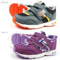 Carrotキャロットスニーカーキッズ全6色CRC2146子供靴軽量運動靴通園靴幅広3E男の子女の子