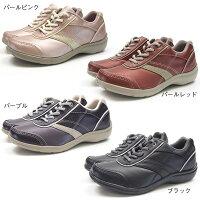 【あす楽】【送料無料】DUNLOPダンロップスニーカーレディース全5色DF006女性婦人ストレッチ外反母趾靴幅広4Eコンフォート