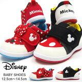 【即納】Disney ディズニー スニーカー キッズ 全2色 DS0180 ベビーシューズ 男の子 女の子 ミッキー ミニー ファーストシューズ マジック ベルクロ
