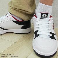 激白くんGEKISHIROソックスメンズGEKI-3Pジュニア靴下ショート白スニーカーソックス3足セット