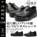 【送料無料】AKIO GOLF アキオゴルフ カジュアルシューズ メンズ 全2色 695 ビジネスシューズ ウォーキング スリッポン ビジカジ 革靴 4E 日本製 衝撃吸収 撥水加工 冠婚葬祭