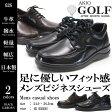 【送料無料】AKIO GOLF アキオゴルフ ビジネスシューズ メンズ 全2色 696 カジュアル ウォーキングシューズ ビジカジ 革靴 4E 日本製 衝撃吸収 撥水加工 冠婚葬祭