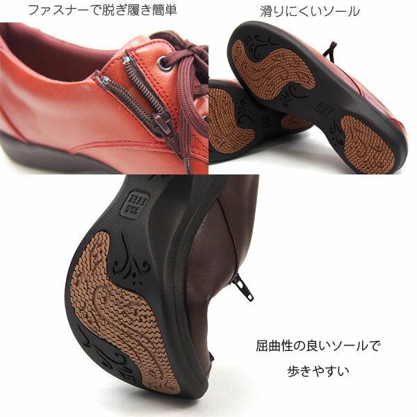 【特価】 【即納】 TOPAZ MORE トパーズ モア  カジュアル 1410 レディース 紐靴 コンフォート 軽量 おでかけ ウォーイング 4E 幅広 外反母趾 膝痛 腰痛