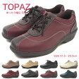 【送料無料】TOPAZ トパーズ カジュアル レディース 全5色 TZ-2101 コンフォート ウォーキング 幅広 3E 軽量 サイドファスナー 歩きやすい 女性 婦人 お出かけ