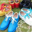 【あす楽】【送料無料】Brogue ブローグ レインシューズ レディース 全5色 9000517 ウィングチップ カラフル 雨靴 長靴 ラバーシューズ 完全防水 スニーカー