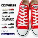 コンバース スニーカー メンズ CONVERSE CANVAS ALL STAR