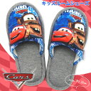 Disney ディズニー ルームシューズ キッズ 282314 カーズ...