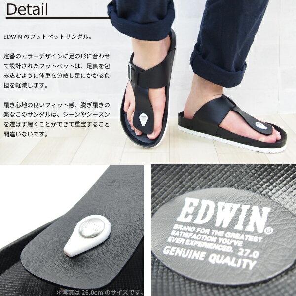 【最終特価/即納】 EDWIN エドウィン トングサンダル メンズ 全3色 EW9002 コンフォート フットベットサンダル 水濡れ カジュアル 夏 サマーサンダル